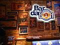 Bar da Boa.jpg