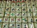 Barrels of Sake Wrapped in Straw, Yoyogi Park (9409665336).jpg
