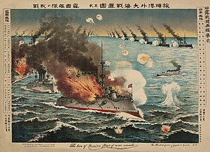 Battle of Port Arthur crop2.jpg
