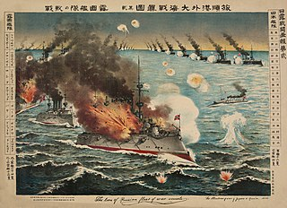 1904 naval battle of the Russo-Japanese War