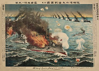 Battle of Port Arthur - Japanese print displaying the destruction of a Russian ship
