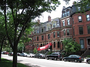 Bay State College - Bay State College on Commonwealth Avenue