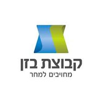 Oil Refineries - Image: Bazan logo