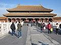 Beijing (November 2016) - 396.jpg