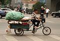 Beijing 02 (4941017861).jpg