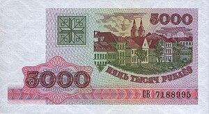 Belarus-1998-Bill-5000-Obverse