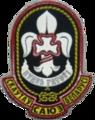 Belarusian Scout Association current.png