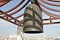 Bell - Sderot Yitshak Rabin, Jerusalem, Israel - panoramio (3).jpg