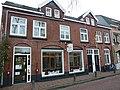 Bergstraat 5-9 Eindhoven.JPG