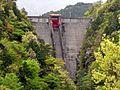 Besshi Dam.jpg