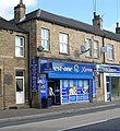 Best-one express - Huddersfield Road - geograph.org.uk - 1836604.jpg