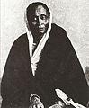 Bhagavati Devi.jpg