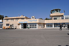 Birjand International AirportPort lotniczy Birdżand