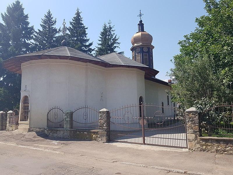 """File:Biserica """"Adormirea Maicii Domnului"""", Focșani 01.jpg"""