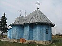 Biserica de lemn din Praxia5.jpg
