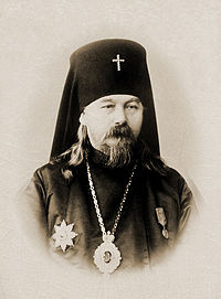 Bishop Alexiy Opotskiy.jpg