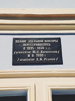 Photo of Black plaque number 30730