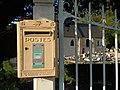 Boîte postale Saint-Vaast-en-Auge.jpg