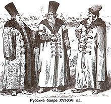 В XV—XVII вв. шапки русской знати были четырех видов.  Богатые люди, следуя восточным обычаям, дома на бритую голову...