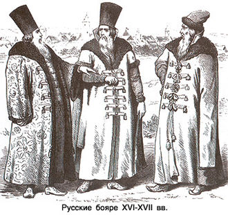 Boyar - Russian boyars in the 16th–17th centuries