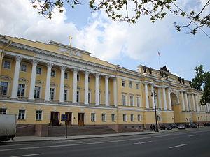 Boris Yeltsin Presidential Library - Boris Yeltsin Presidential Library