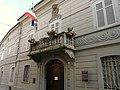 Bosco Marengo-palazzo comunale1.jpg