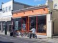 Brighton BMX Co - geograph.org.uk - 2607310.jpg