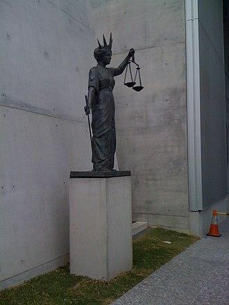 Queen Elizabeth II Courts of Law, Brisbane - Image: Brisbane Supreme and District Court 4