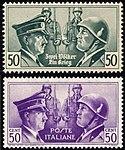 British Stamp Forgery Italy2.jpg