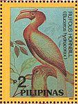 Buceros hydrocorax 1992 stamp of the Philippines.jpg