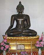 Buddha chiangsaenstyle.jpg