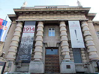 Archive of Serbia national archive of Serbia