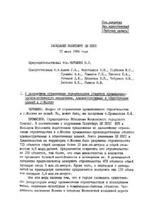 Bukovsky Soviet Archives 0561 ideology pb84-1.out.pdf