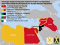 Bund Arabischer Republiken 1972.png