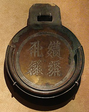 Chinese family of scripts - Bronze edict plate with Tangut characters