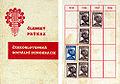 CSSD prukaz 1945-1948.jpg