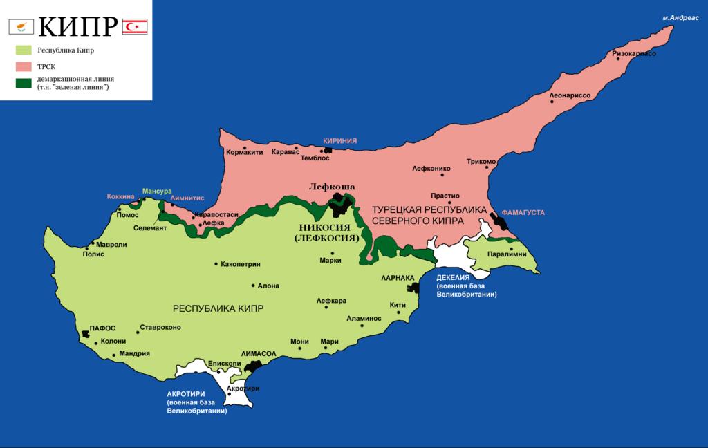 Остров Кипр, территориальное деление и курорты