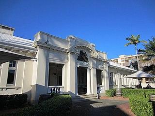 Cairns Court House Complex