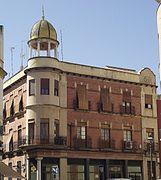 Calle Diario de Córdoba, 5.JPG