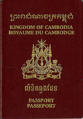 Cambodian passport - Cambodian non-biometric passport