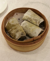 Canton Dim Sum - Mini Glutinous Rice Chicken.png