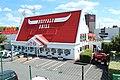 Carrefour Pompadour à Créteil le 14 août 2017 - 11.jpg