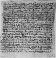 Cases 9-12 from J.H. Brested's Edwin Smith Surgical Papyrus Wellcome M0009019.jpg