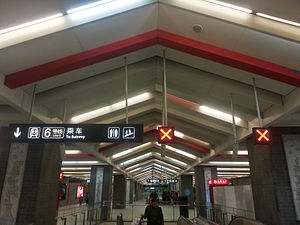 Ceiling of hall in Ping'anli Station, Line 6.jpg