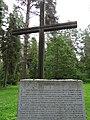 Cemetery for German-Hungarian-Austrian POWs - Priimetsa District - Valga - Estonia - 02 (35378335983).jpg