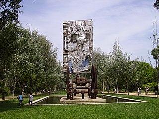 Centenari Exposició Universal 1888 Barcelona.JPG