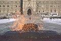 Centennial Flame on the Parliament Hill 2016.jpg