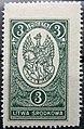 Central Lithuania 1921 MiNr036B B002.jpg