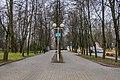 Central childrens park (park Horkaha, Minsk) p16.jpg