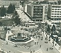 Centralni trg u Negotinu, osamdesetih godina XX veka.jpg